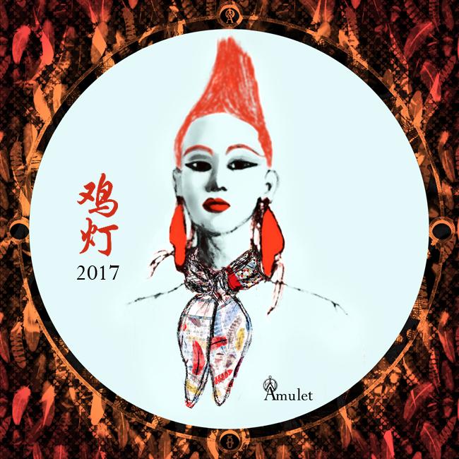 Nouvel an Lunaire Chinois 2017 Coq de Feu Foulard Médecine âmulet