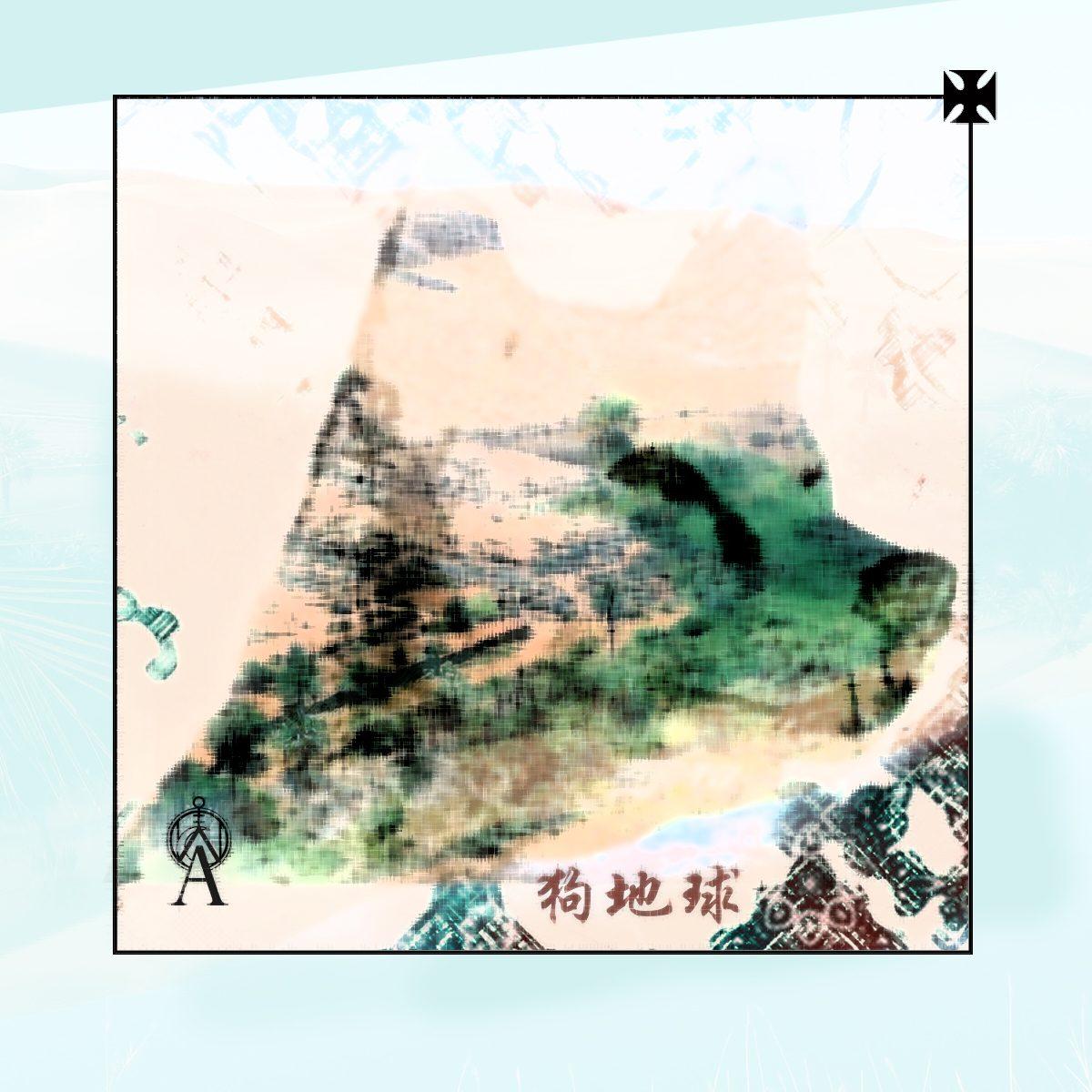 amulet-foulard-couverture-chien-de-terre-foulard-atlas-oasis-estampe